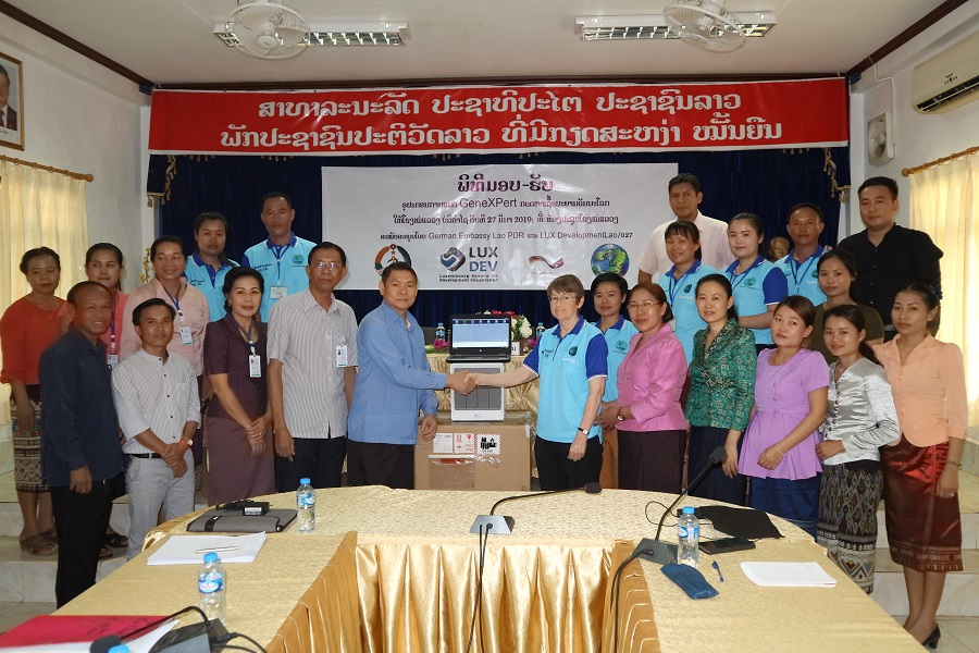 Representatives from the German Embassy and LuxDev as well as Hospital and HPP Laos staff took part